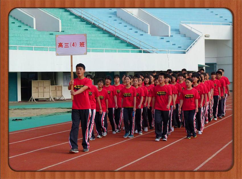 校运会4.jpg