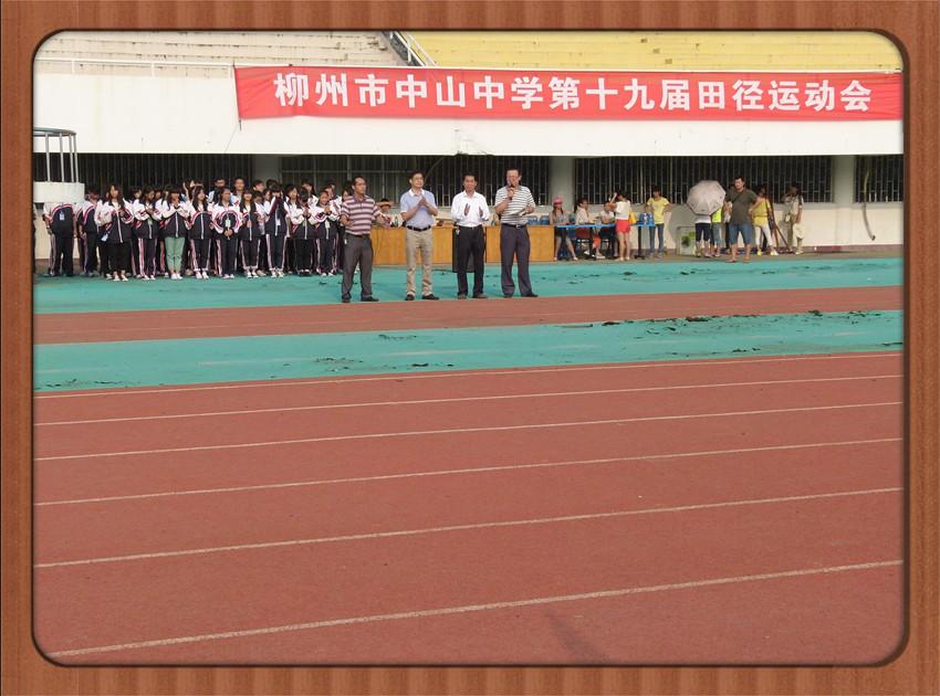 校运会2.jpg